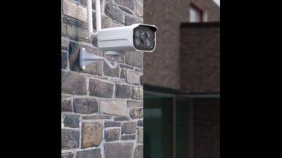 Камеры наблюдения беспроводные на дачу