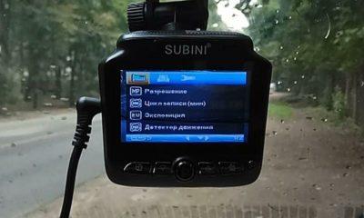 Как на видеорегистраторе посмотреть запись?