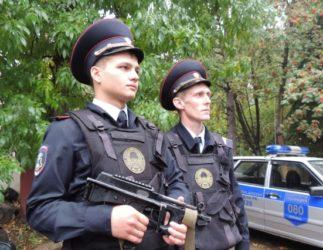Вневедомственная охрана полиции